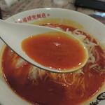 陳麻家 - 情熱坦々麺のスープ