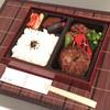 又三郎 - 料理写真:焼肉と熟成ハンバーグステーキ弁当