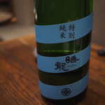 ワインと日本酒のお店 ル ジャングレ -