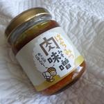 長坂養蜂場 - 8月 はちみつ肉味噌