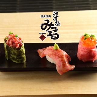 肉のプロ考案【創作肉前菜】タンてっさ、肉炙り寿司、炙りユッケ