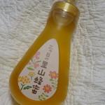 長坂養蜂場 - 8月 三ケ日の山里蜂蜜  450g