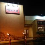 94397277 - 新店舗。