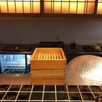 天ぷらチャンピオン -