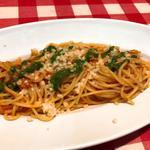 ベッラベーラ - ツナとチーズのバジルトマトソース