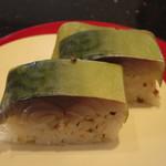 長次郎   - 京風鯖寿司