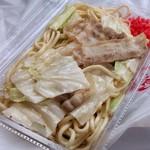 ジャンボ酒場 - 料理写真:塩焼そば・並盛(400円)
