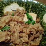 初代 富近 - 肉豆腐
