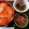 田園 - 料理写真:はらこ飯定食¥1,600(税別)