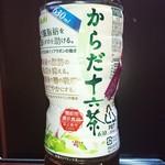 ミニストップ - ドリンク写真:からだ十六茶 ¥157