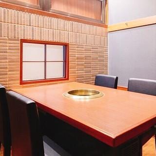 【半個室あり】最大32名の掘りごたつ半個室やテーブル半個室