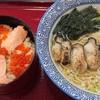 潮の音 - 料理写真:炙り牡蛎ラーメン¥1,200+はらこ飯¥1,200