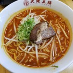 大阪王将 - 炎のラーメン 690円