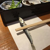 北野水産 - 料理写真:この箸置き