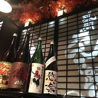 唎酒師が選ぶ旨い酒っこ!旨い郷土料理には旨い地酒!