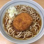 爽亭 - コロッケそば(420円)