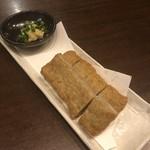 遊和食 きときと - じゃこ天薩摩揚げ(450円)