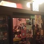 微風台南 - ごちゃごちゃ感のある店