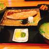 京おばんざいはんなり - 料理写真: