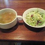 9443133 - サラダとスープ