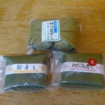 94433644 - 鯖の柿の葉寿司他