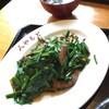 中華食彩  宮本 - 料理写真: