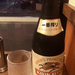 立ち飲み日高 - キリン一番搾り 中瓶 ¥420