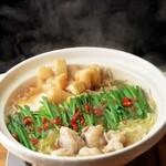 もつ鍋 (柚子塩or醤油) (一人前)