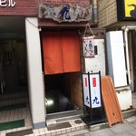 九 - 外観 お店は地下1階