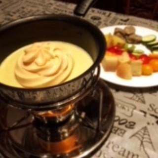 【店内貸切可】チーズフォンデュプラン(飲み放題付4500円)