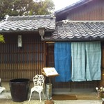 カフェ&バル 庄九郎 - カフェ玄関口