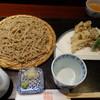 Kikyou - 料理写真:舞茸天せいろ