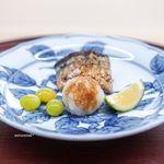 久丹 - 秋刀魚の塩焼き