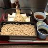 蕎麦かっぽう あずみ野 - 料理写真:天せいろ