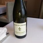 ラ メゾン ドゥ グラシアニ - 白ワインボトル