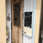 ユイットカフェ - 入り口のドア