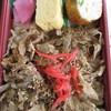 スカイショップ スカイテラス - 料理写真:幻の黒豚 鹿籠豚弁当 二層盛り 860円 (2018.8)