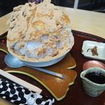 Kuriyakashikurogi -