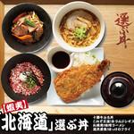 選ぶ丼(例) 汁物ついて!「北海道」選ぶ丼