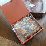 9445288 - 焼き菓子の詰め合わせ