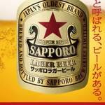 鉄板Bar ブルク -