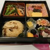 ANAクラウンプラザホテル大阪 - 料理写真: