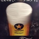 居酒屋 y's家 孝 - 地域唯一のパーフェクト黒ラベル生ビール