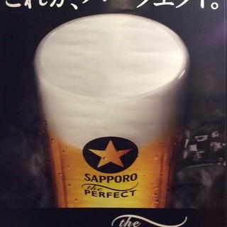 地域唯一のパーフェクト黒ラベル生ビールをご提供!