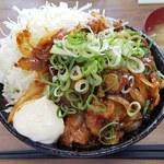 伝説のすた丼屋 - 料理写真:絶頂牛カルビマウンテンDON‼️