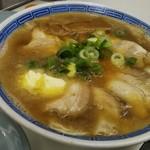 中華そば伴 - チャーシュー麺(バター入り)