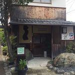 杉本 - 入り口