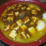 94457424 - 麻婆麺