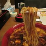 94457465 - 麻婆麺(麺)