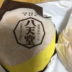 八天堂 ekimo天王寺店 -